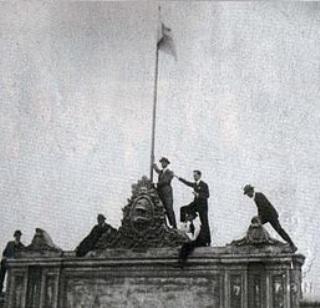Reforma Universitaria de 1918